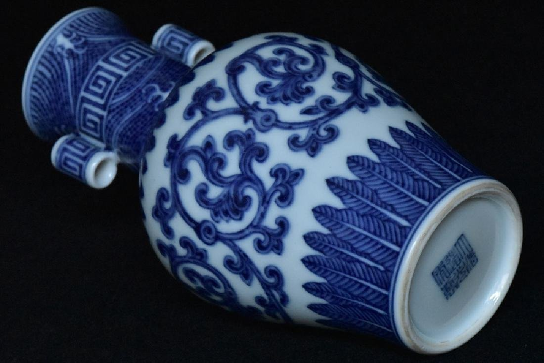$1 Chinese Blue White Vase Daoguang Mark & Period - 8