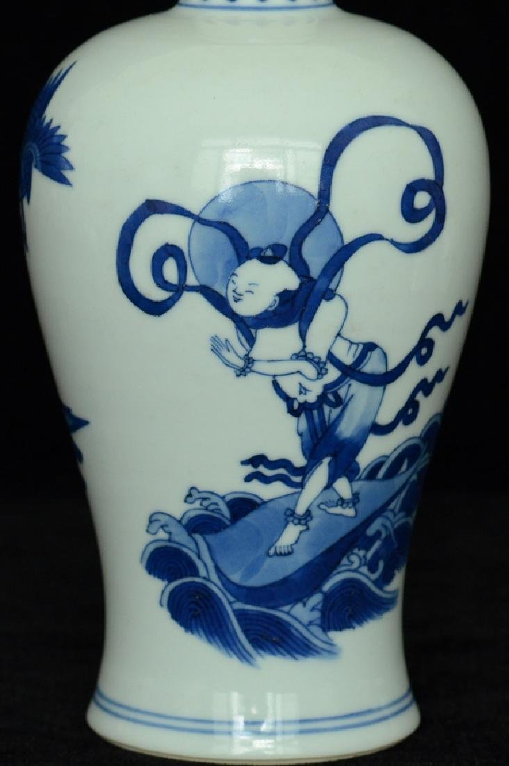 $1 Chinese Blue and White Vase Figure Kangxi - 6