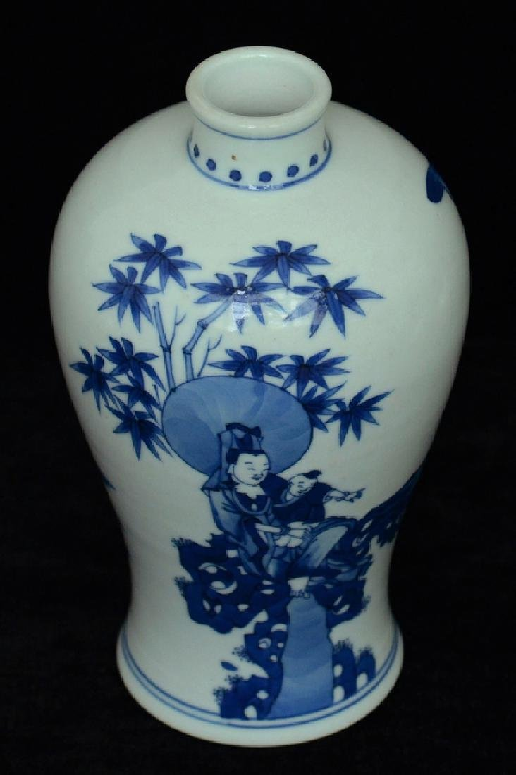 $1 Chinese Blue and White Vase Figure Kangxi - 7