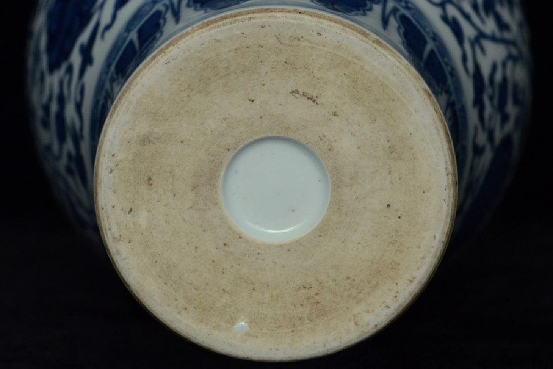 $1 Chinese Blue and White Porcelain Vase 18th C - 10