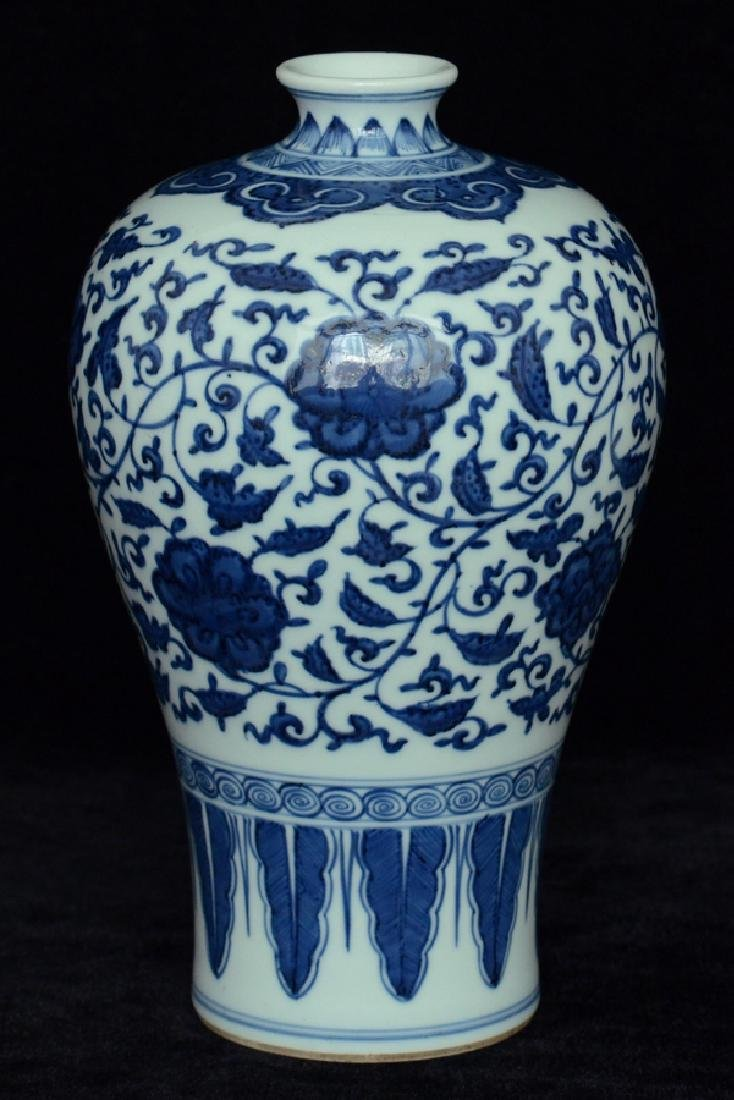 $1 Chinese Blue and White Porcelain Vase 18th C