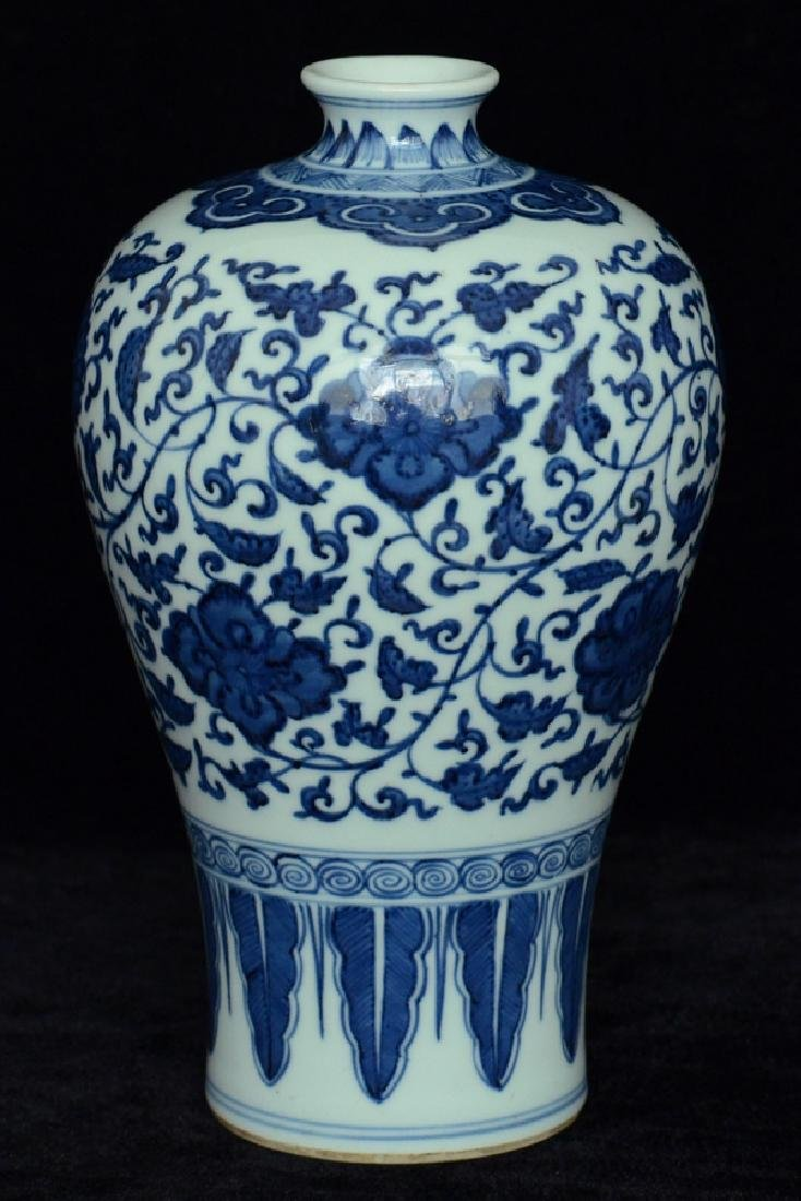 $1 Chinese Blue and White Porcelain Vase 18th C - 2