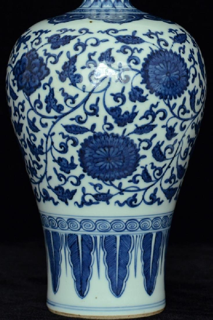 $1 Chinese Blue and White Porcelain Vase 18th C - 6