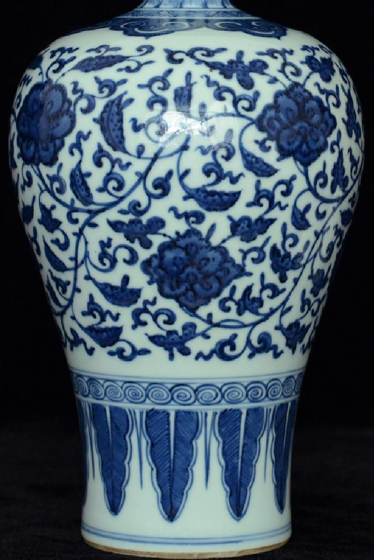 $1 Chinese Blue and White Porcelain Vase 18th C - 7
