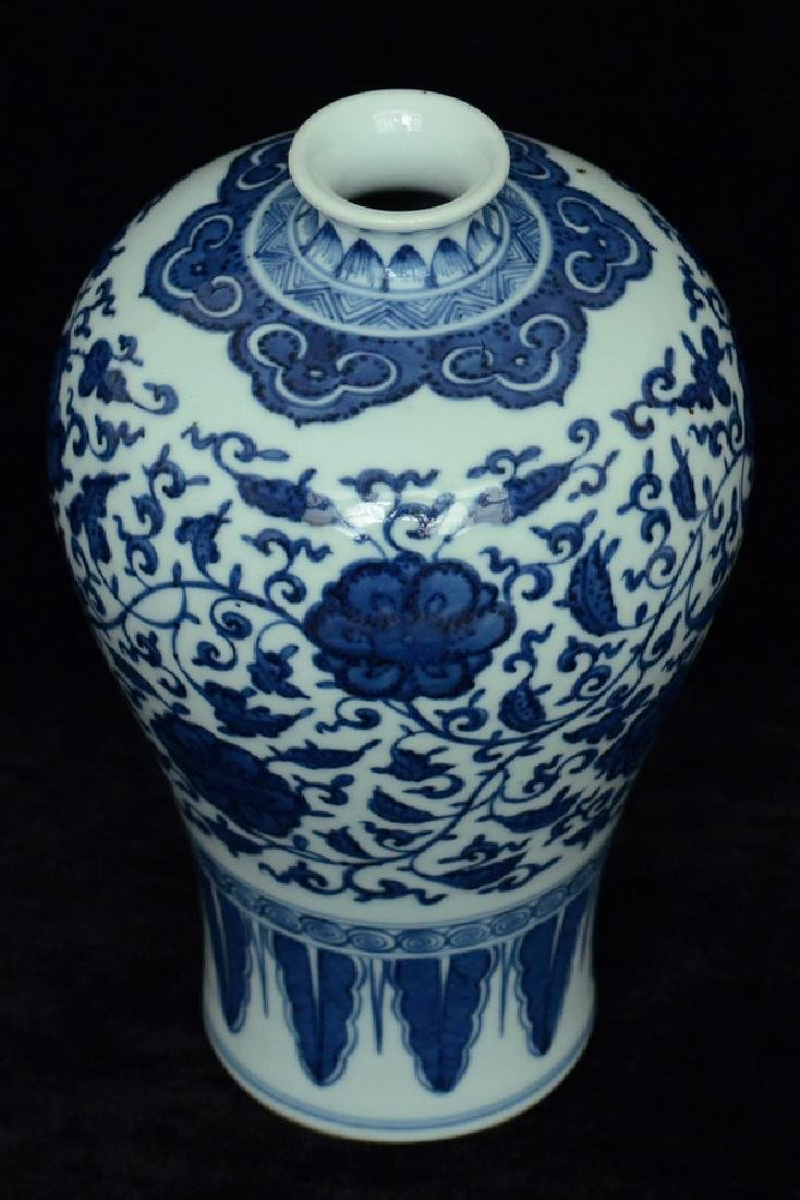 $1 Chinese Blue and White Porcelain Vase 18th C - 8