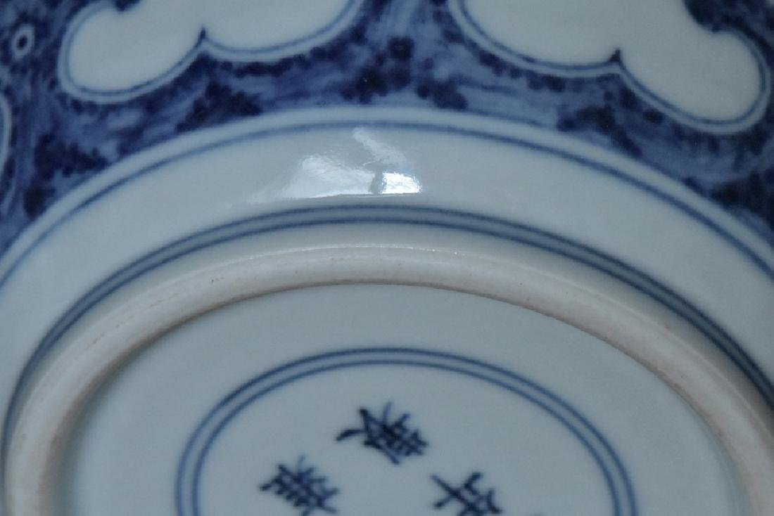$1 Chinese Blue White Vase Yongzheng Mark &Period - 10