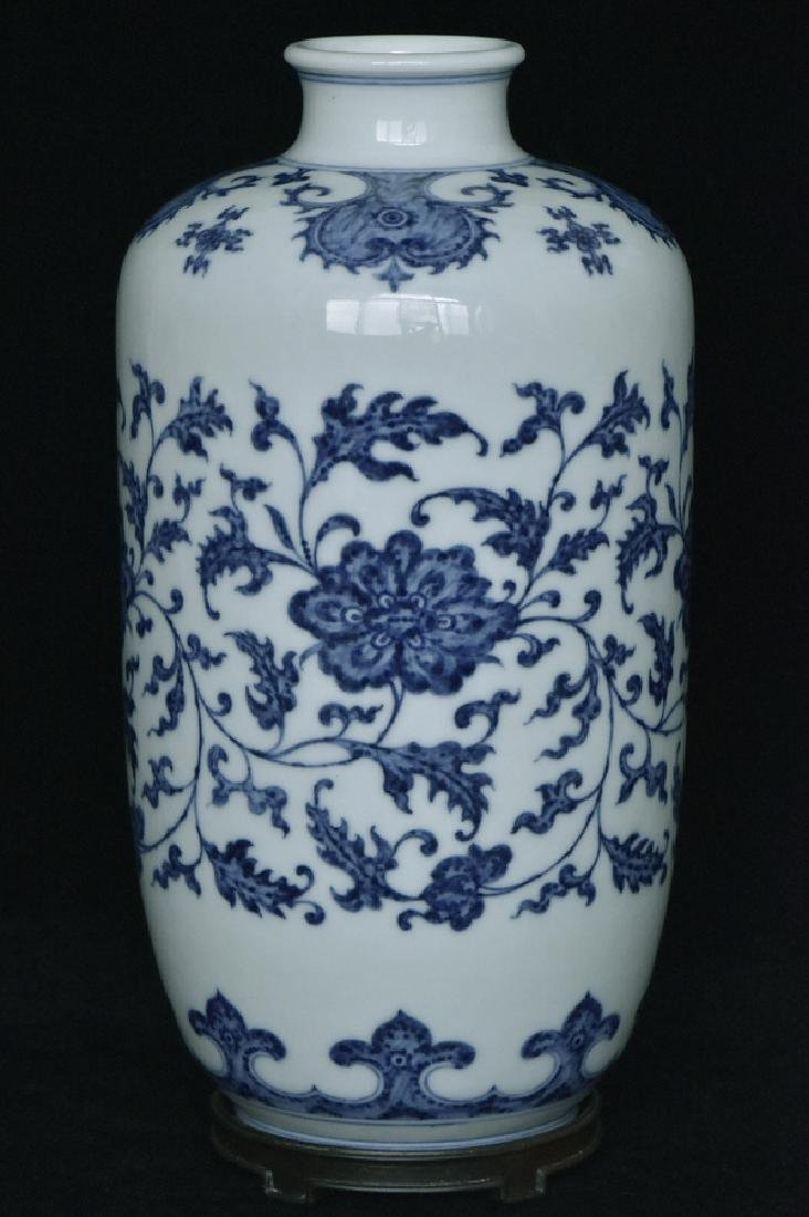 $1 Chinese Blue White Vase Yongzheng Mark &Period
