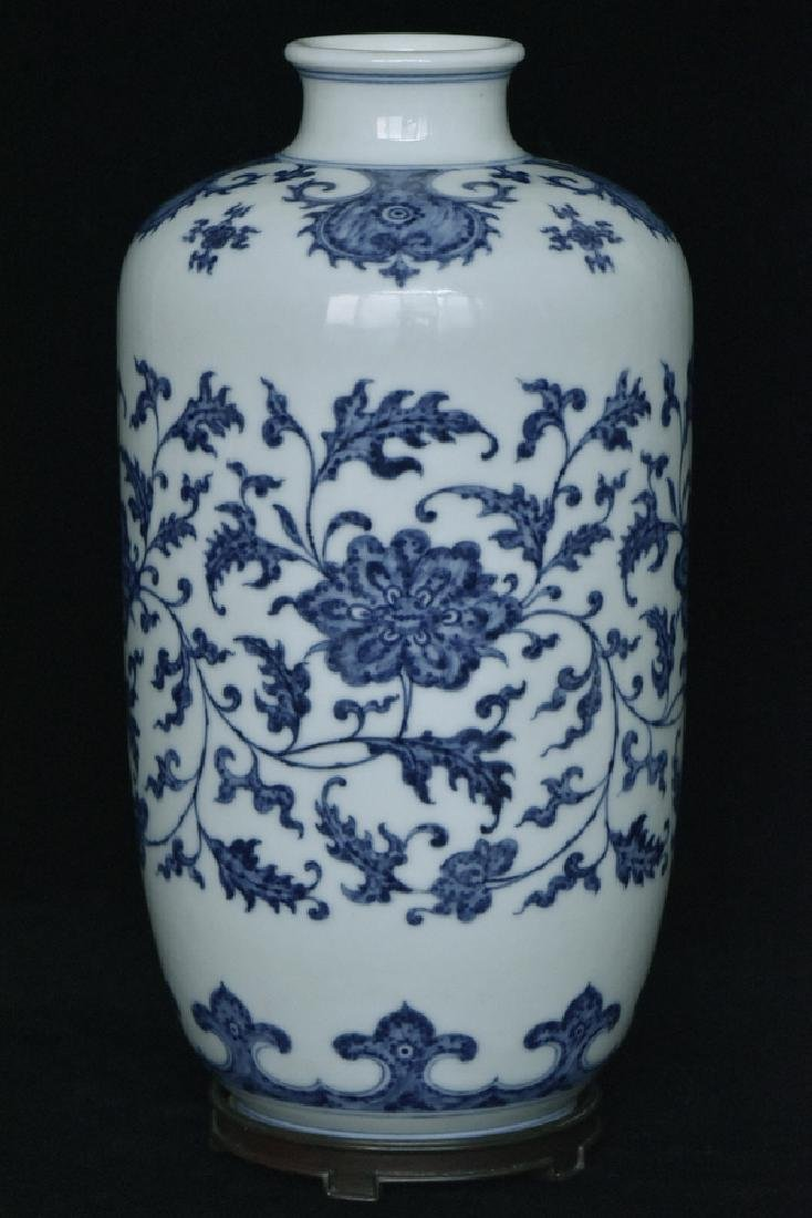 $1 Chinese Blue White Vase Yongzheng Mark &Period - 2