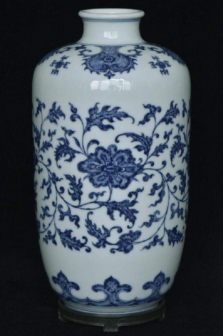$1 Chinese Blue White Vase Yongzheng Mark &Period - 3
