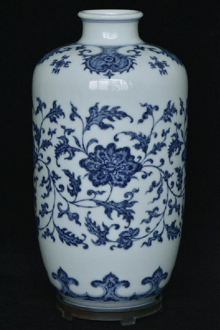 $1 Chinese Blue White Vase Yongzheng Mark &Period - 4