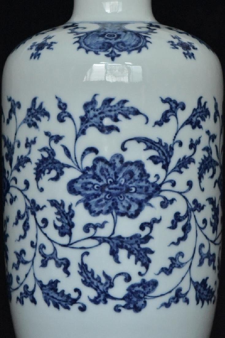 $1 Chinese Blue White Vase Yongzheng Mark &Period - 5