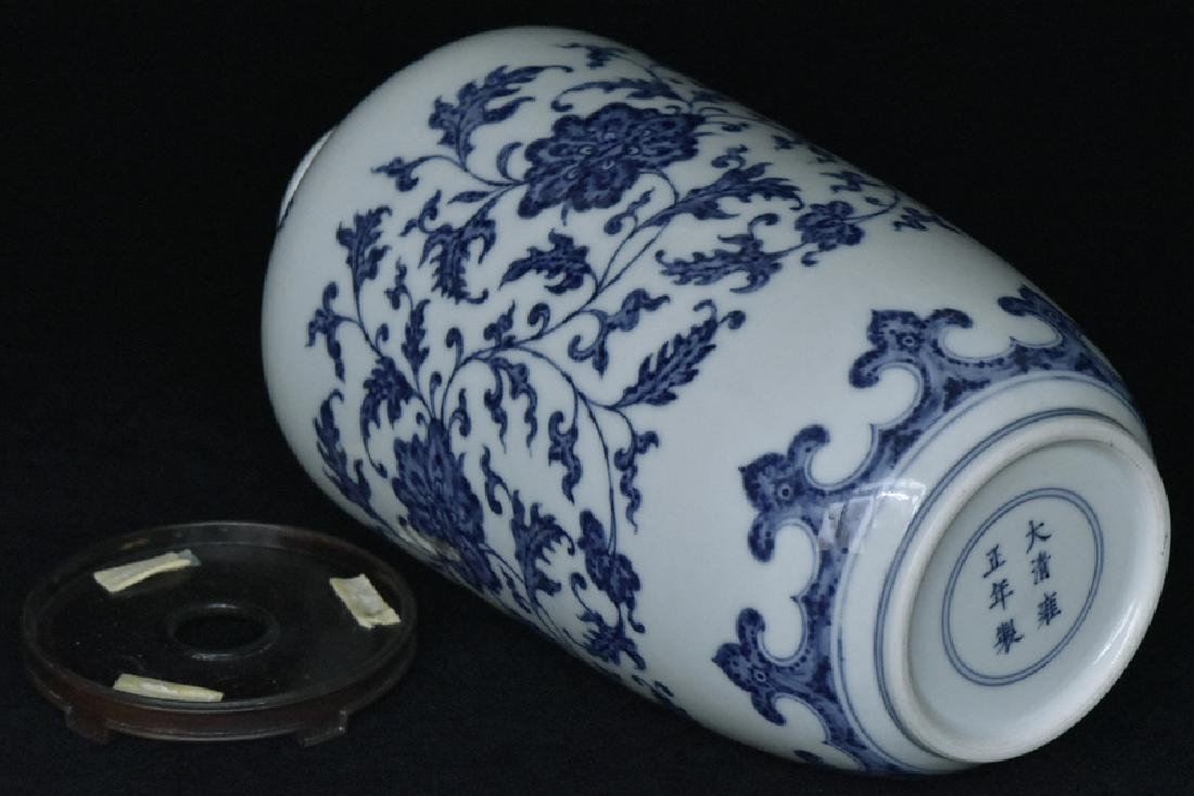 $1 Chinese Blue White Vase Yongzheng Mark &Period - 7