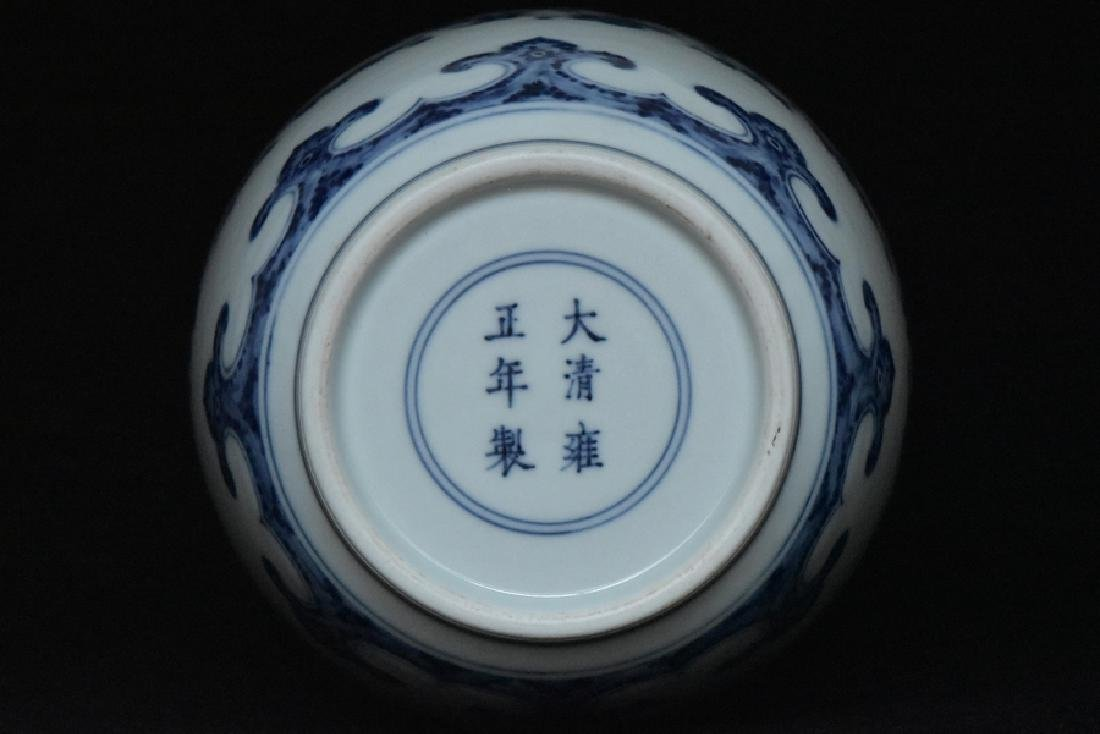 $1 Chinese Blue White Vase Yongzheng Mark &Period - 9