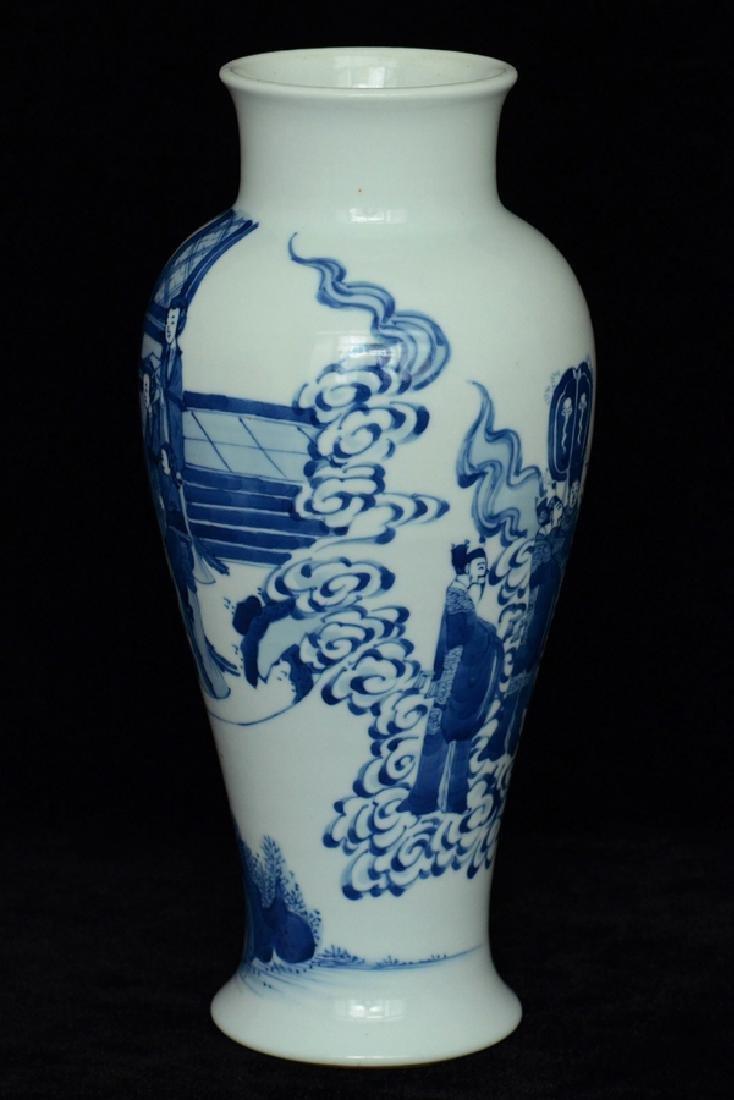 $1 Chinese Blue and White Vase Figure Kangxi - 2