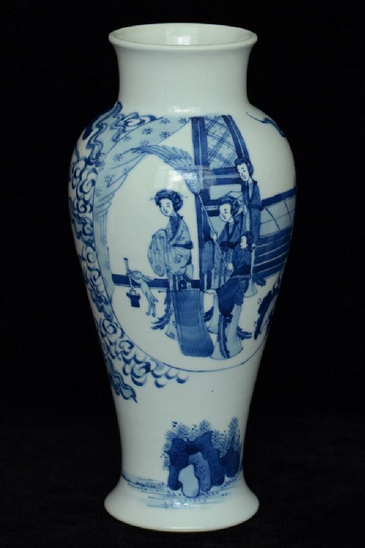 $1 Chinese Blue and White Vase Figure Kangxi - 3