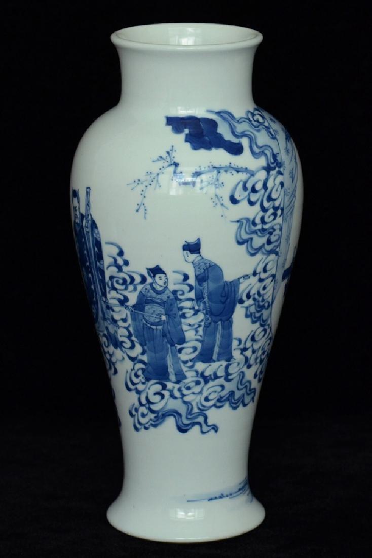 $1 Chinese Blue and White Vase Figure Kangxi - 4