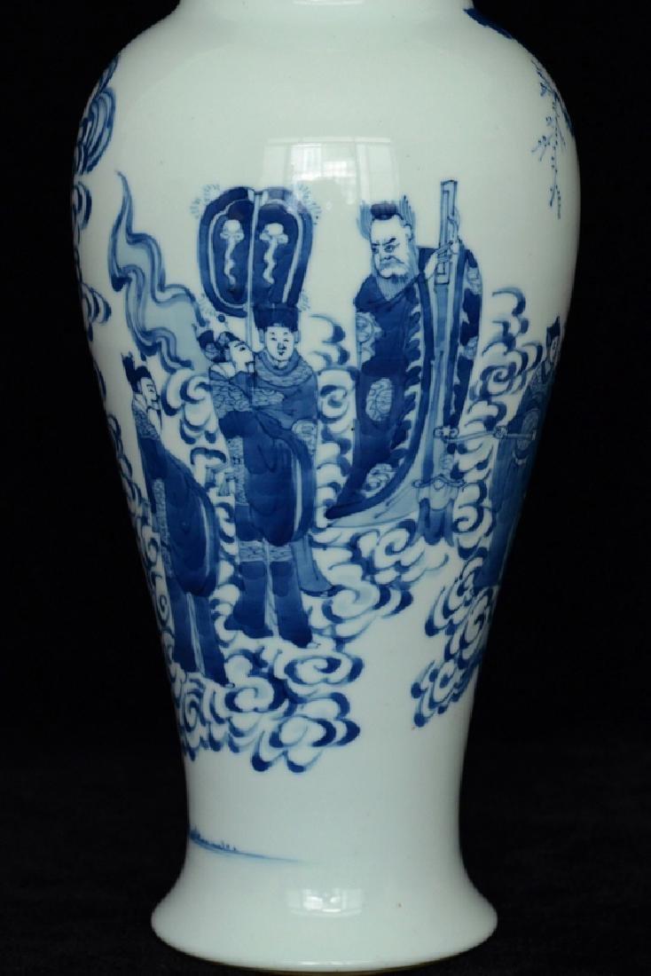 $1 Chinese Blue and White Vase Figure Kangxi - 5