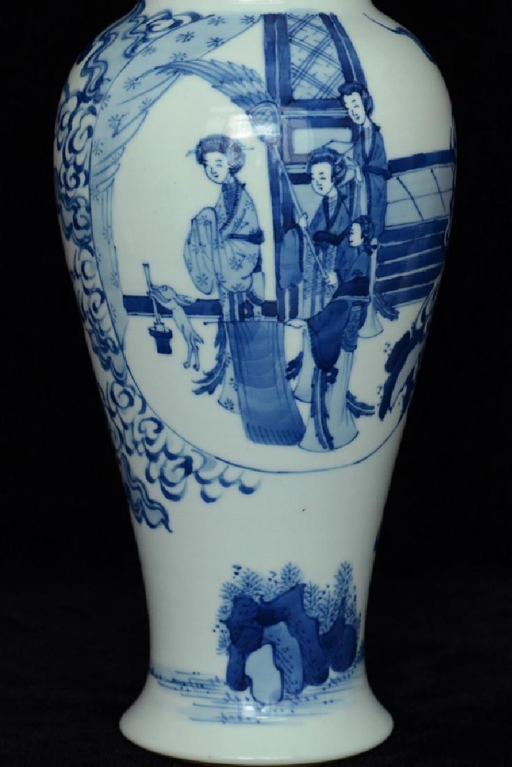 $1 Chinese Blue and White Vase Figure Kangxi - 6