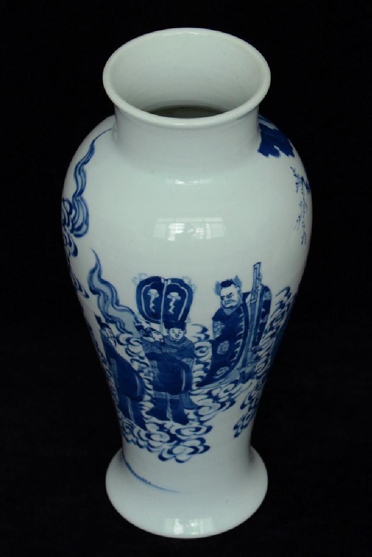 $1 Chinese Blue and White Vase Figure Kangxi - 7