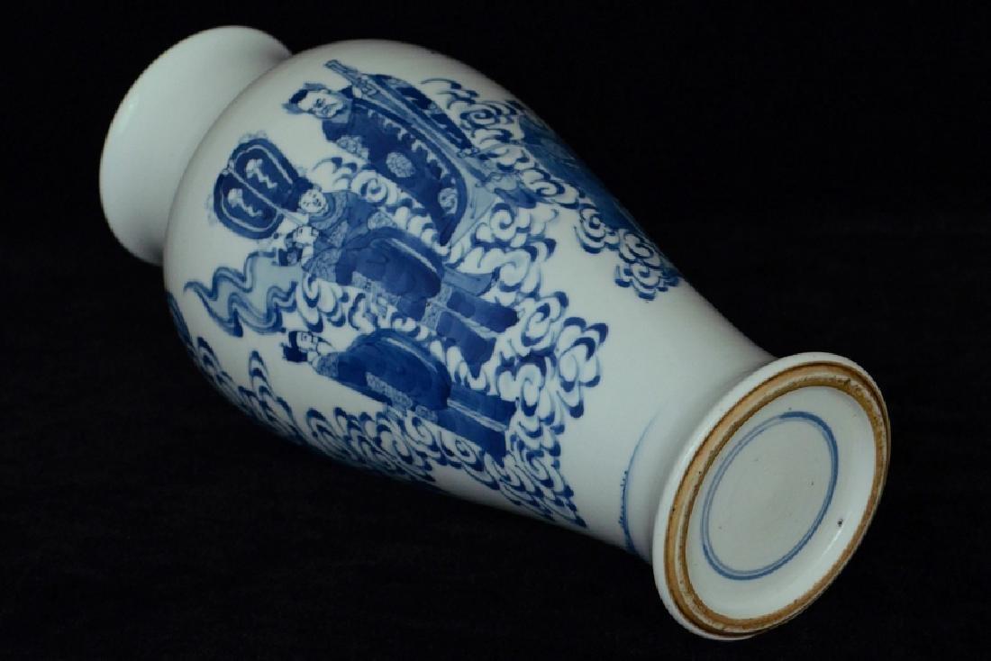 $1 Chinese Blue and White Vase Figure Kangxi - 8