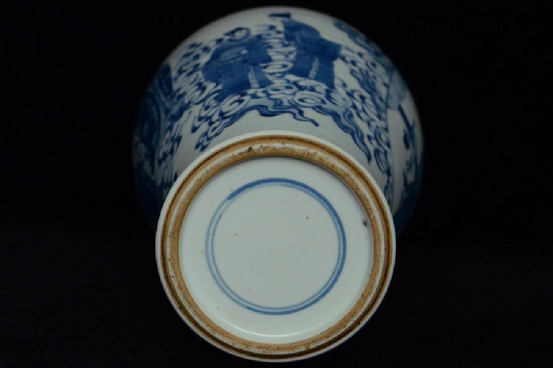 $1 Chinese Blue and White Vase Figure Kangxi - 9