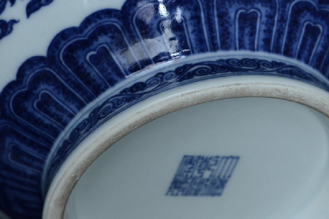 $1 Chinese Blue White Vase Qianlong Mark & Period - 10