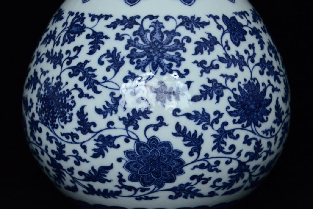 $1 Chinese Blue White Vase Qianlong Mark & Period - 5