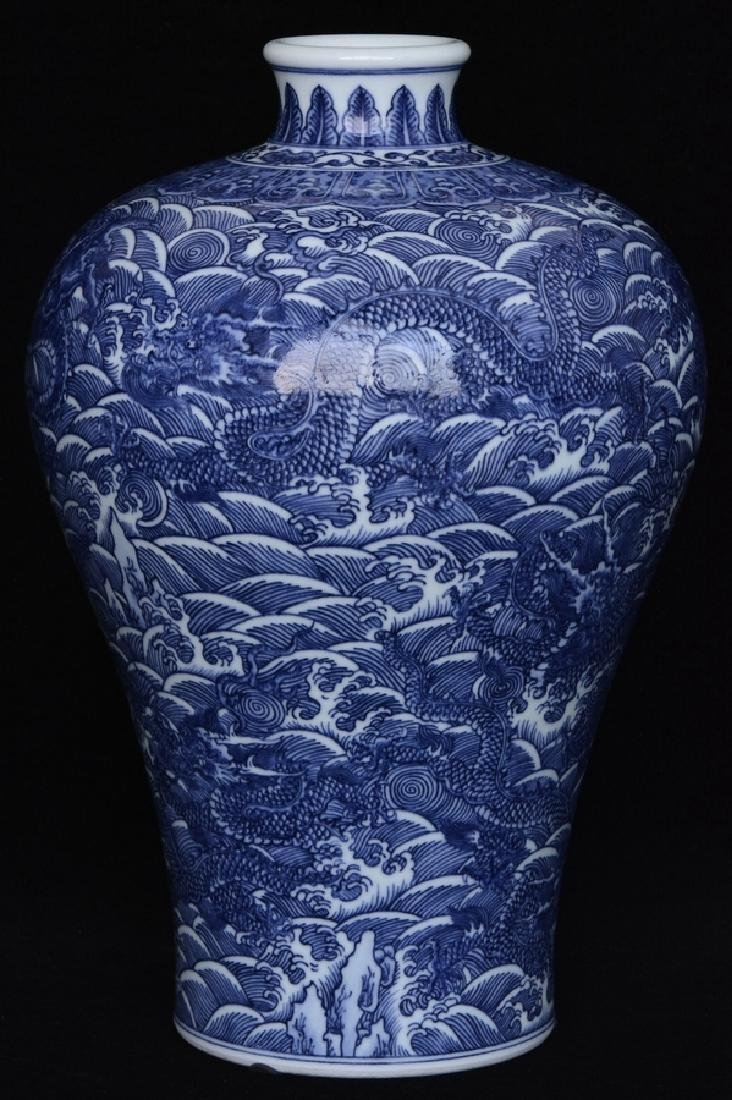 $1 Chinese Dragon Vase Qianlong Mark and Period - 4