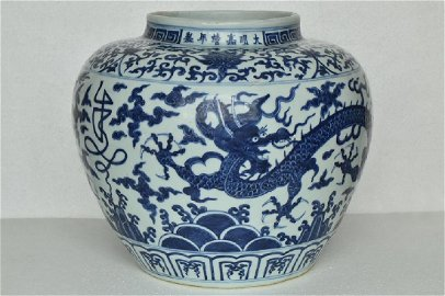 $1 Large Chinese Dragon Jar Jiajing Mark & Period