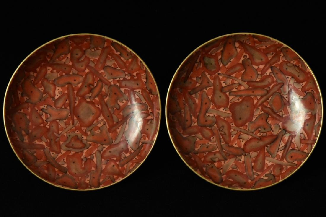 $1 Pair of Chinese Dishes Qianlong Mark & Period