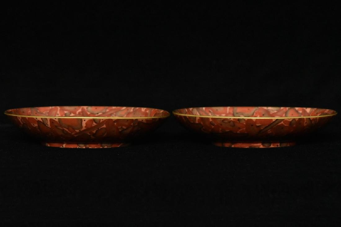 $1 Pair of Chinese Dishes Qianlong Mark & Period - 2