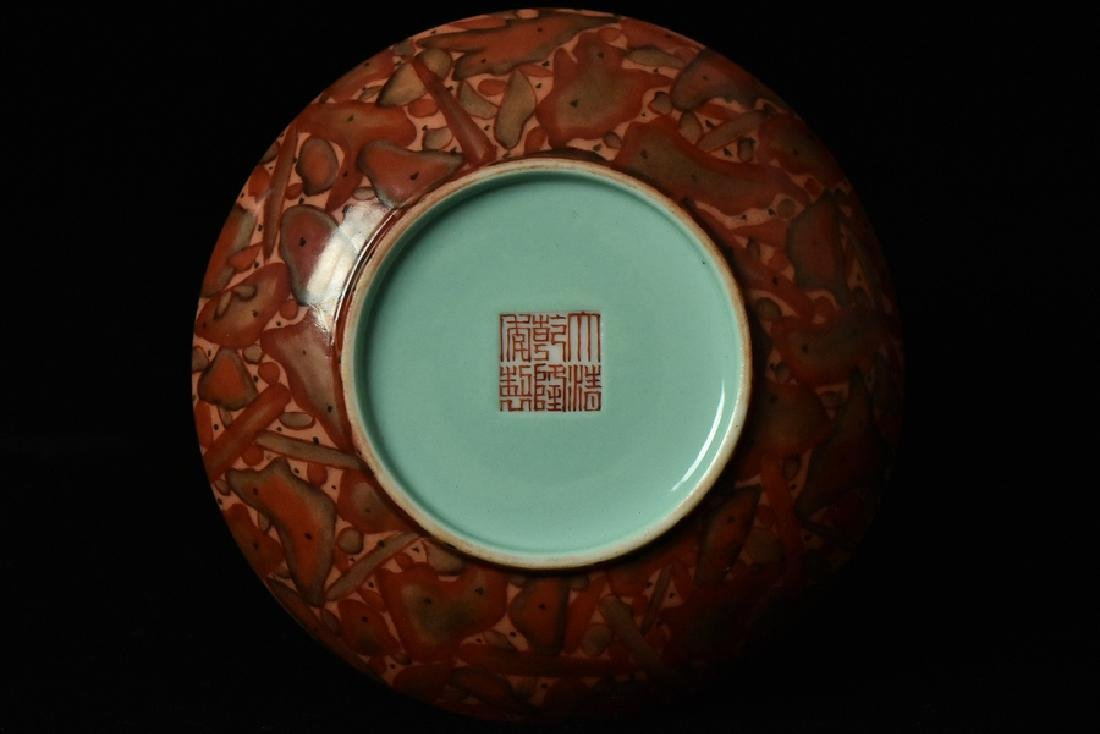 $1 Pair of Chinese Dishes Qianlong Mark & Period - 4