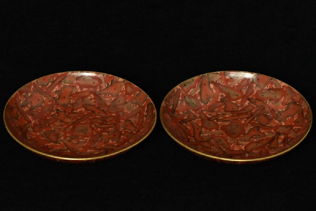 $1 Pair of Chinese Dishes Qianlong Mark & Period - 9
