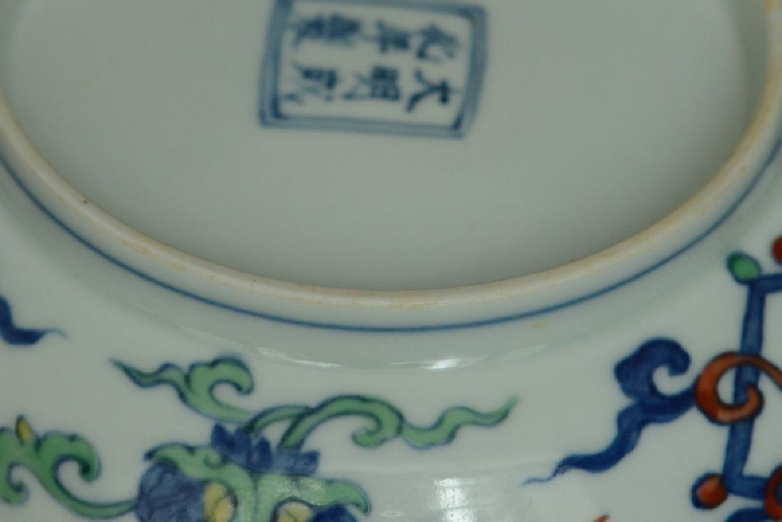 $1 Chinese Doucai Porcelain Dish Chenghua Mark - 10
