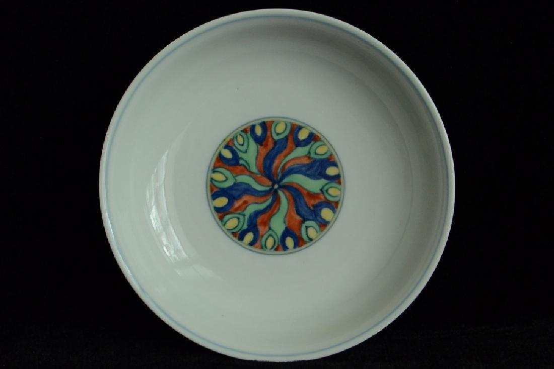 $1 Chinese Doucai Porcelain Dish Chenghua Mark