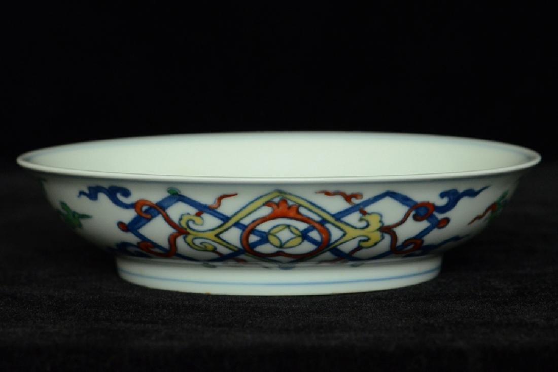 $1 Chinese Doucai Porcelain Dish Chenghua Mark - 2