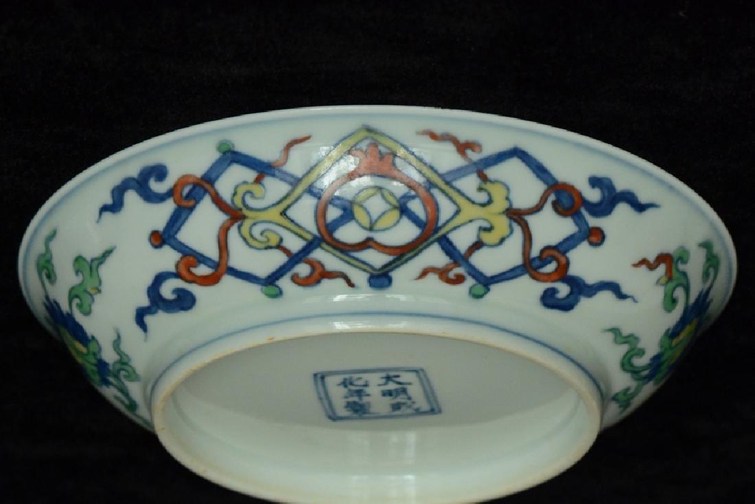 $1 Chinese Doucai Porcelain Dish Chenghua Mark - 4