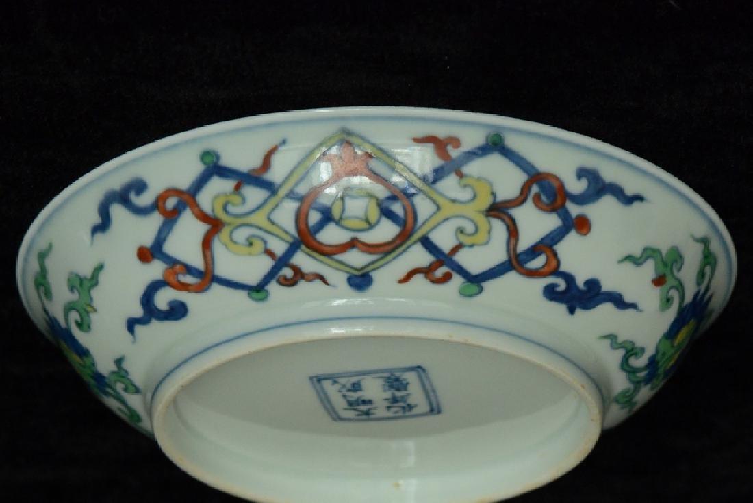 $1 Chinese Doucai Porcelain Dish Chenghua Mark - 5