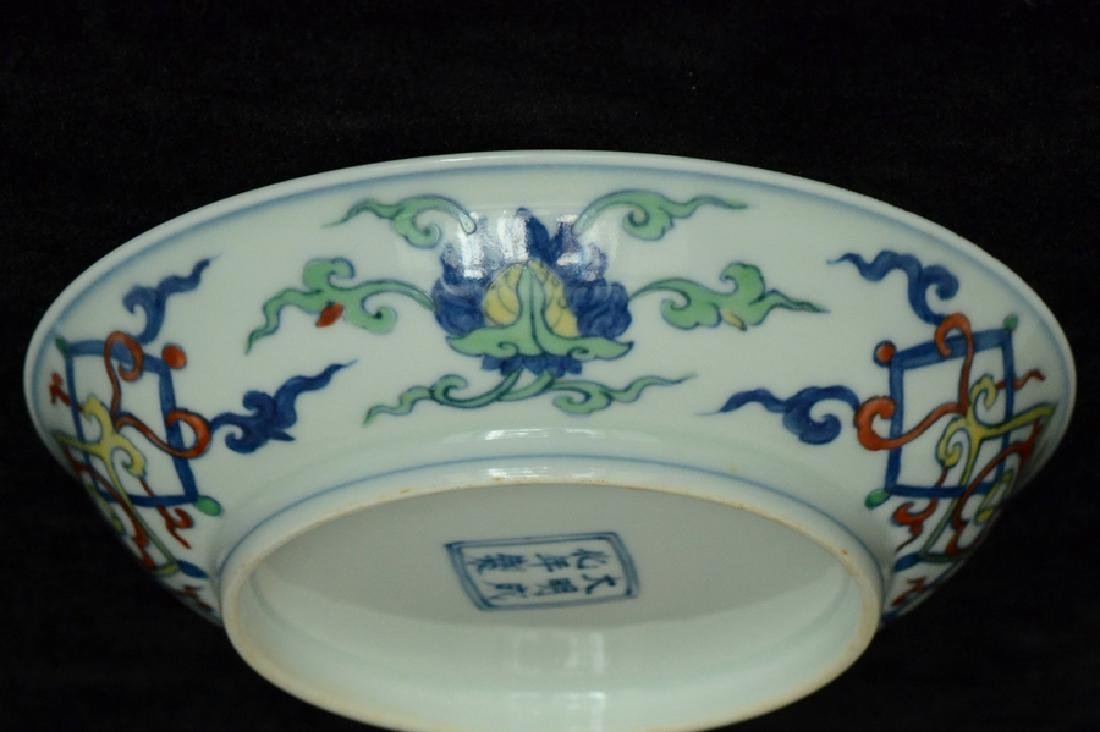 $1 Chinese Doucai Porcelain Dish Chenghua Mark - 6