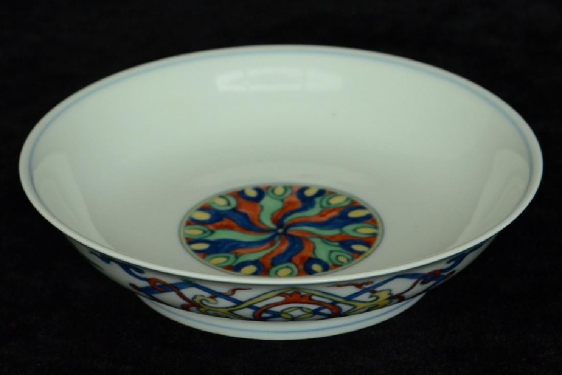 $1 Chinese Doucai Porcelain Dish Chenghua Mark - 7