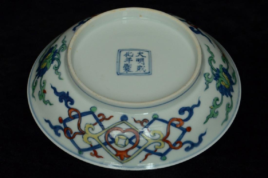 $1 Chinese Doucai Porcelain Dish Chenghua Mark - 8