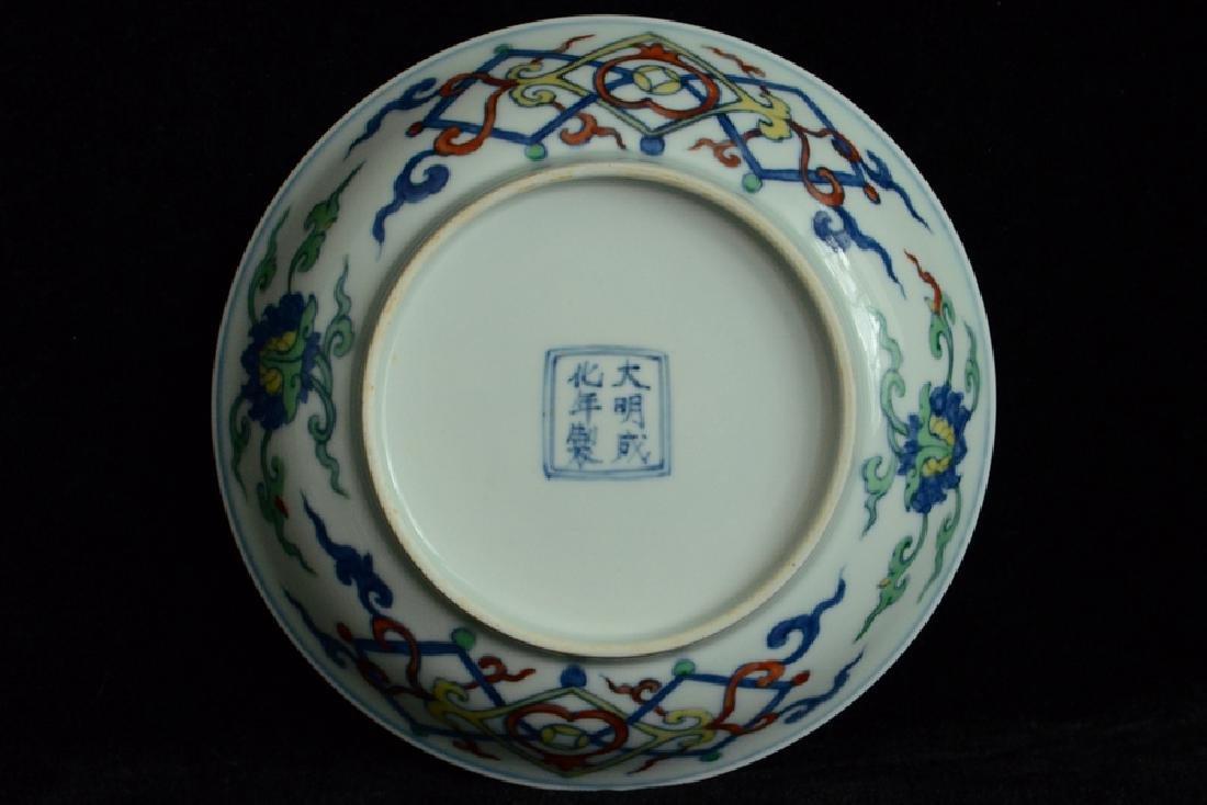 $1 Chinese Doucai Porcelain Dish Chenghua Mark - 9