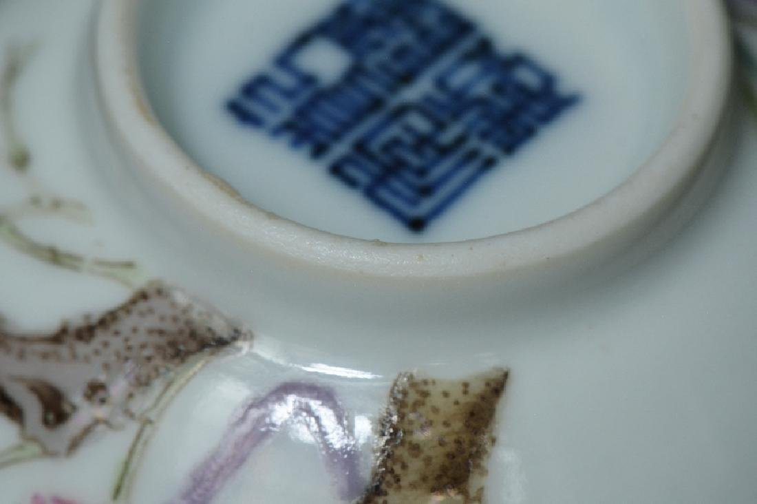 $1 Chinese Porcelain Cup Qianlong Mark & Period - 10
