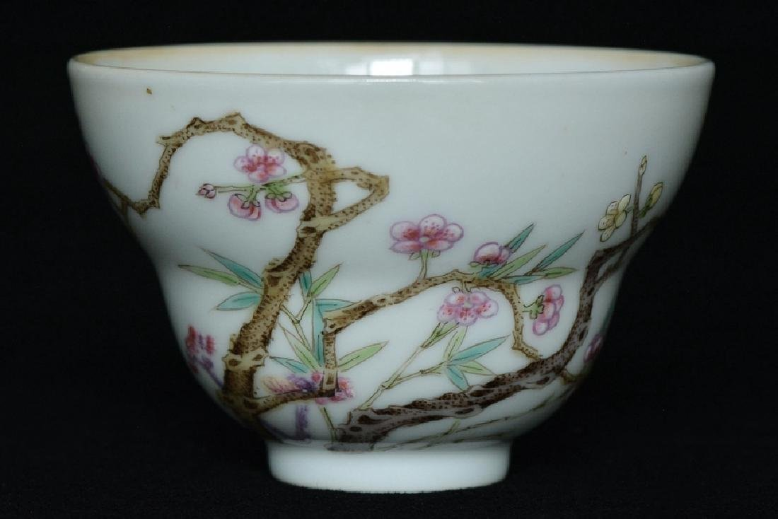 $1 Chinese Porcelain Cup Qianlong Mark & Period
