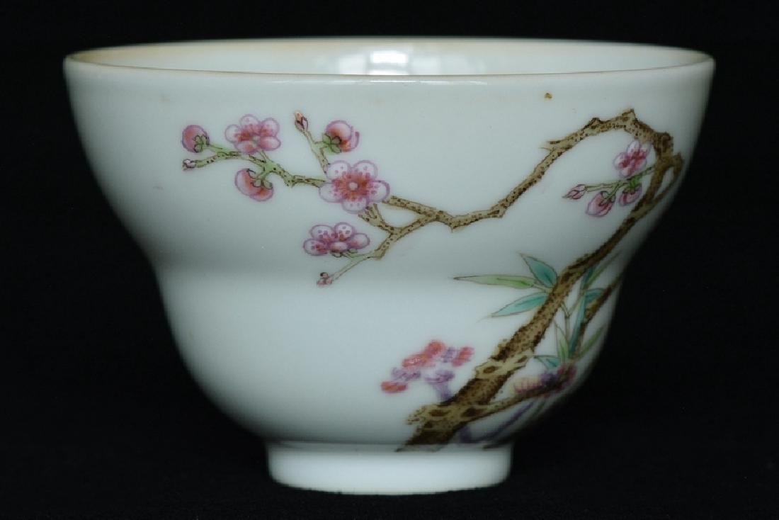 $1 Chinese Porcelain Cup Qianlong Mark & Period - 2