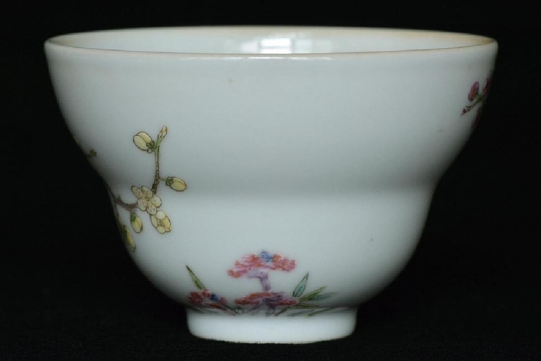$1 Chinese Porcelain Cup Qianlong Mark & Period - 3