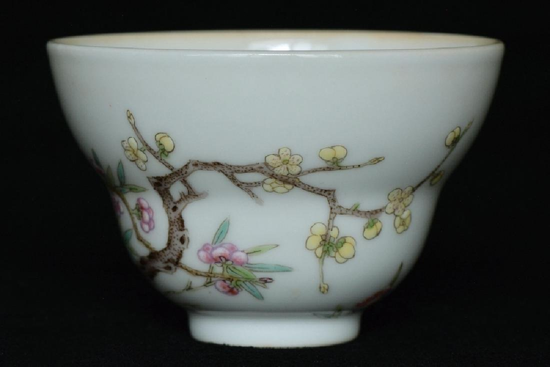 $1 Chinese Porcelain Cup Qianlong Mark & Period - 4