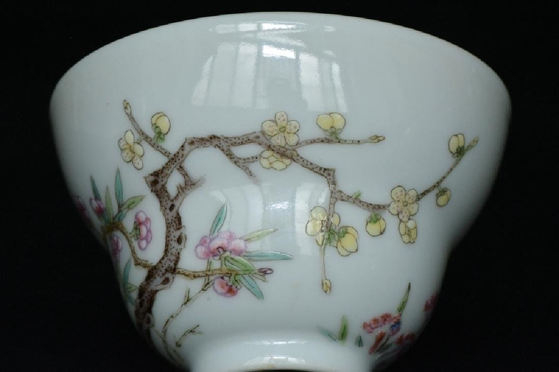 $1 Chinese Porcelain Cup Qianlong Mark & Period - 6
