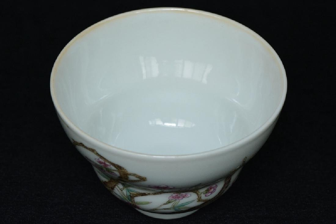 $1 Chinese Porcelain Cup Qianlong Mark & Period - 7