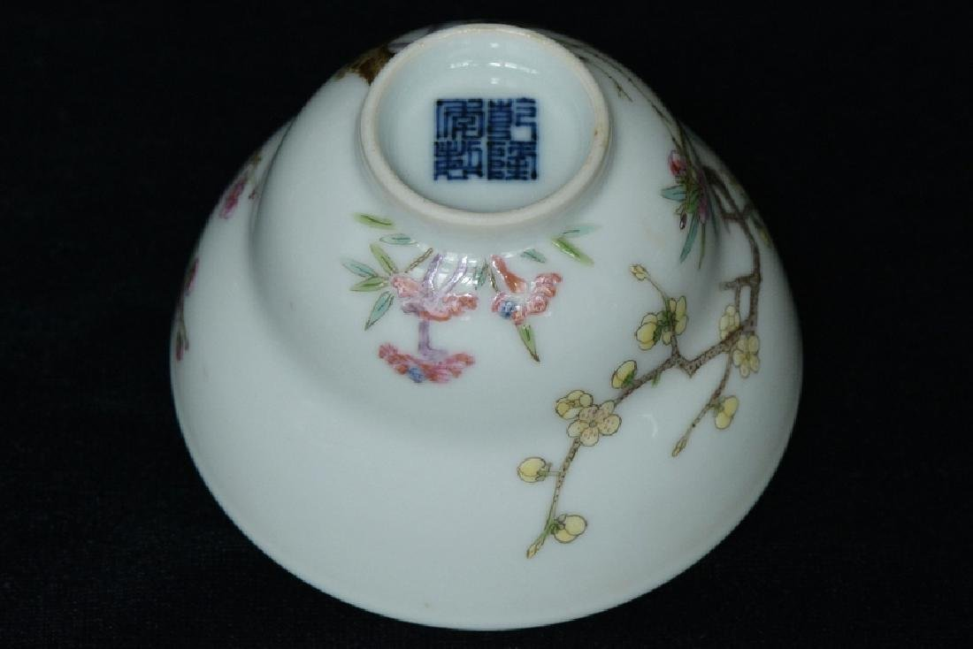 $1 Chinese Porcelain Cup Qianlong Mark & Period - 8